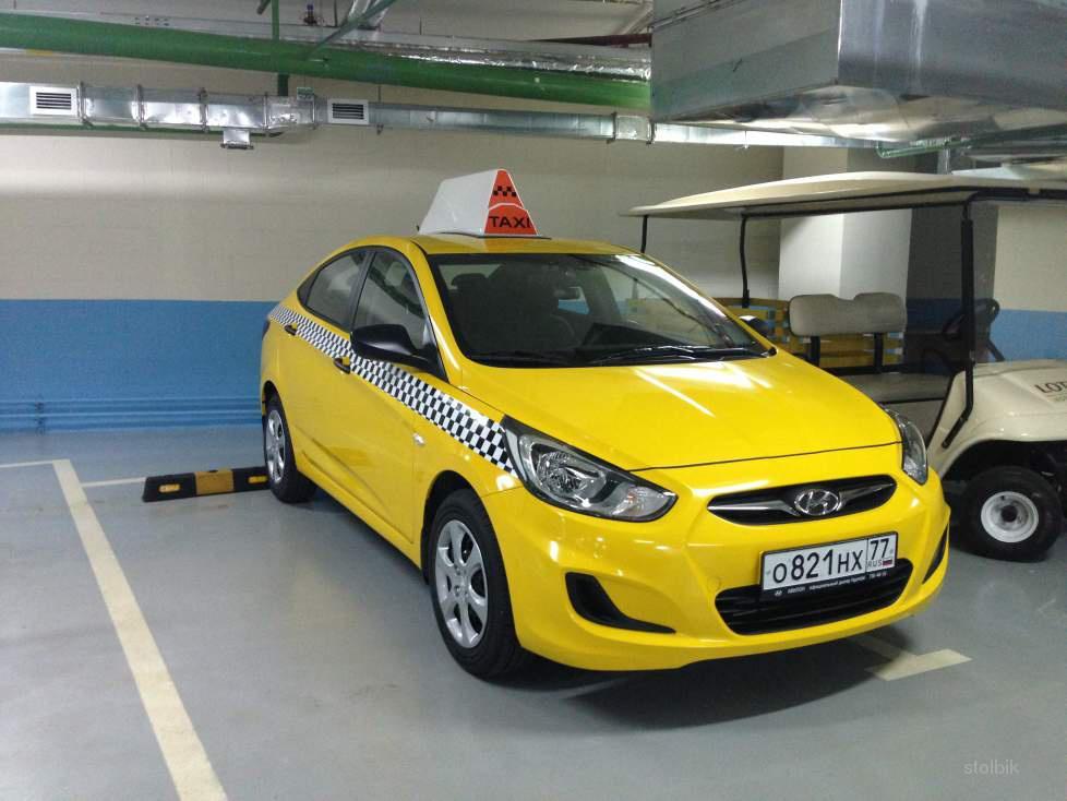 машины такси в кредит