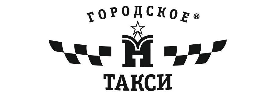 logotip-taxi-foto2
