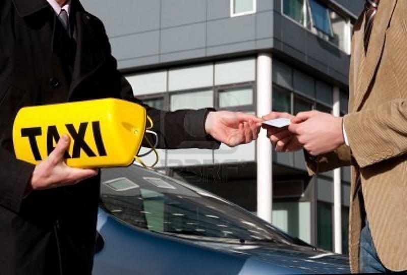 код оквэд для диспетчерских служб такси