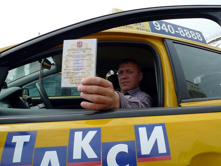 правила перевозки такси - лицензия в салоне авто