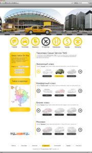 шаблон для сайта такси